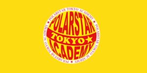 ポーラスター東京アカデミーの画像